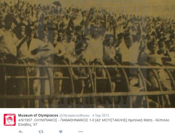 leoforos 1957