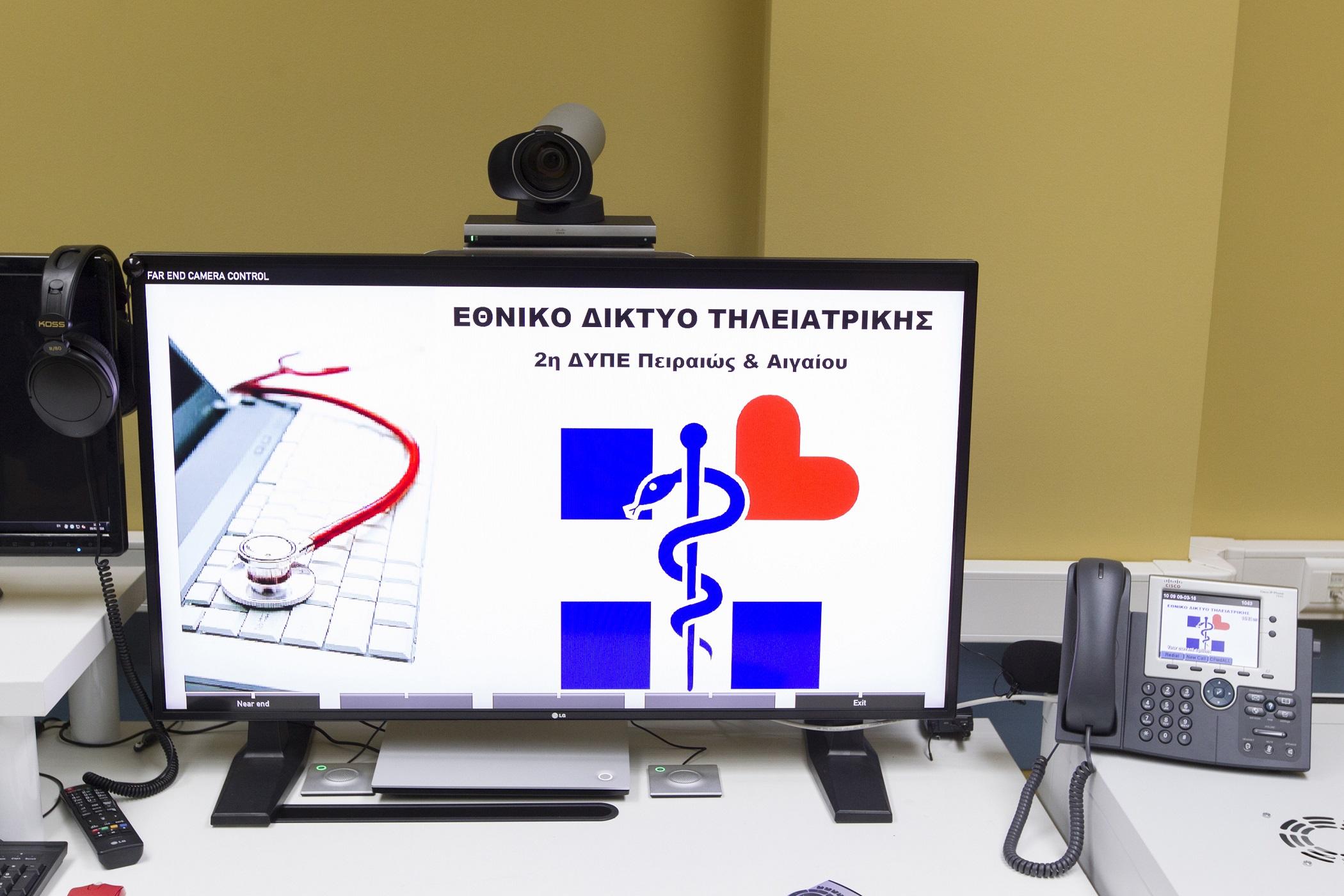 Ethniko Diktyo Thleiatrikhs Omilos OTE 1