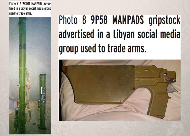 arms facebook4