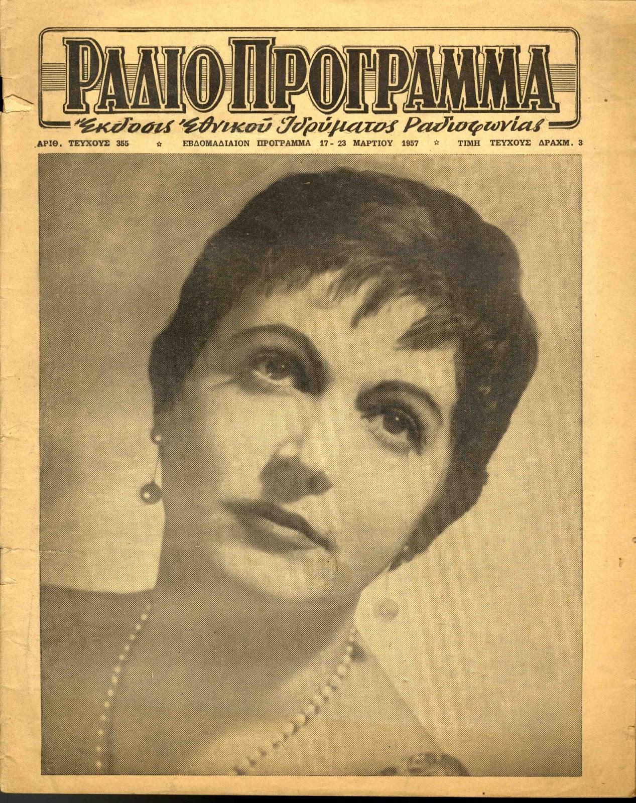 radioprogramma cover