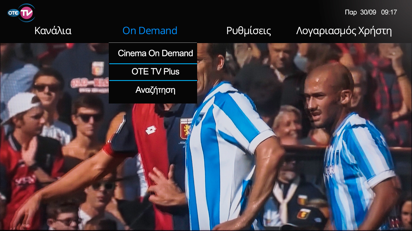 OTE TV PLUS 3