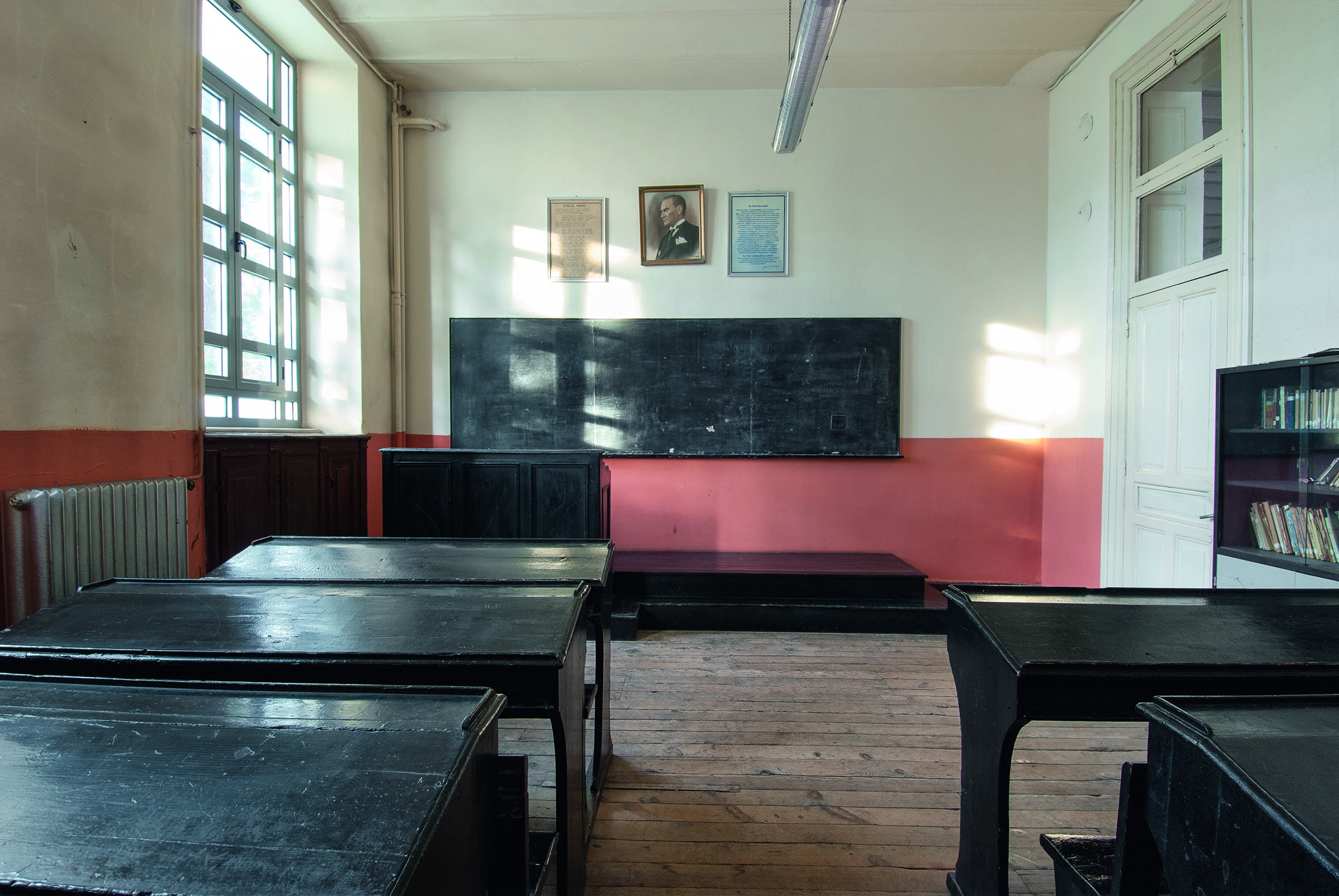 Halki Classroom