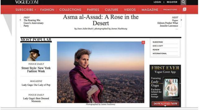 14c18cf30f Άσμα αλ Άσαντ  η Πρώτη Κυρία της πολυτέλειας και του πόνου - CNN.gr