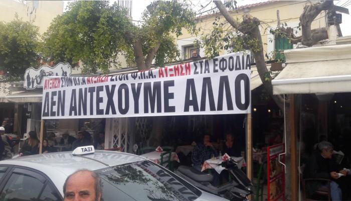 tsipras 1 1