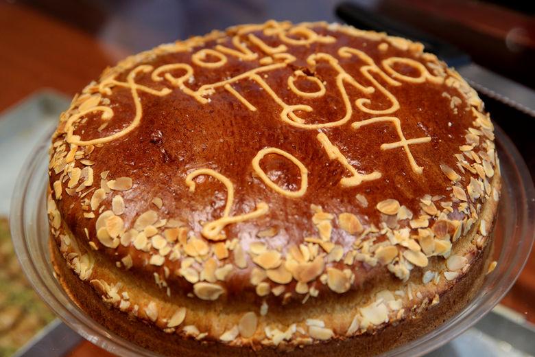 Αποτέλεσμα εικόνας για 2017 βασιλόπιτα