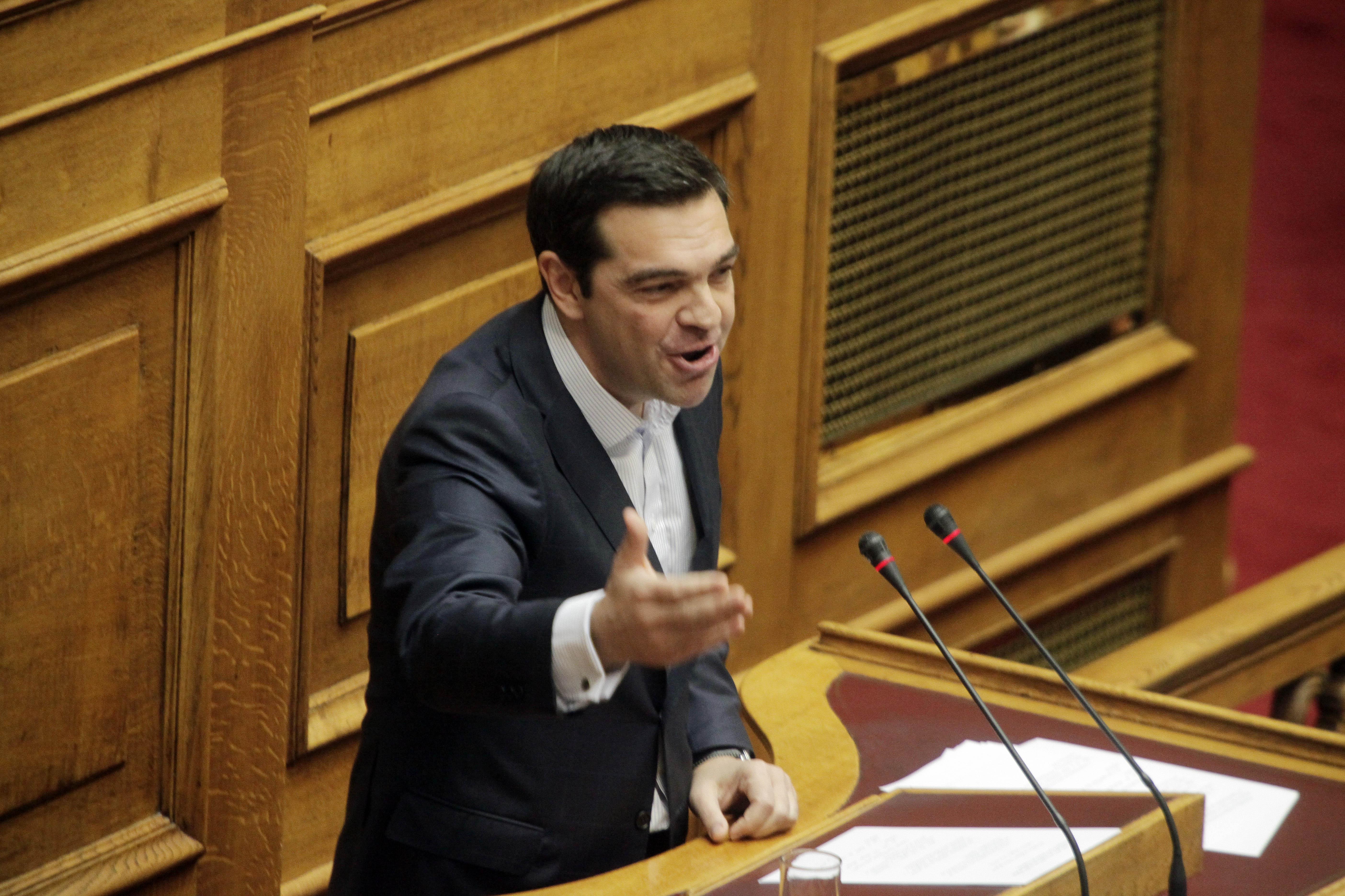 tsipras bouli