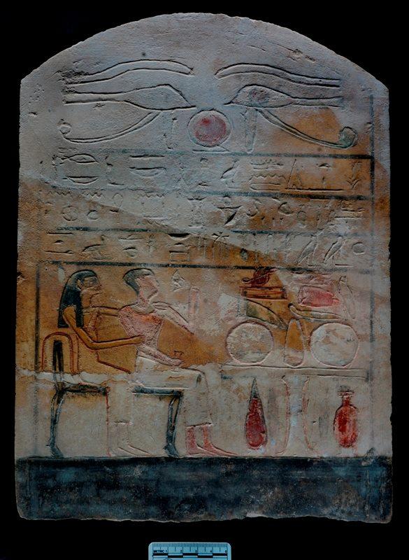 Αίγυπτος ραντεβού με τελωνεία