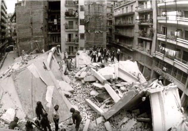 Αποτέλεσμα εικόνας για θεσσαλονικη σεισμος