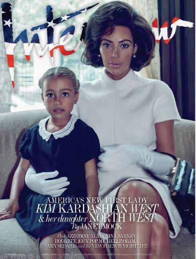 Kim Kardashian First Lady Reaction