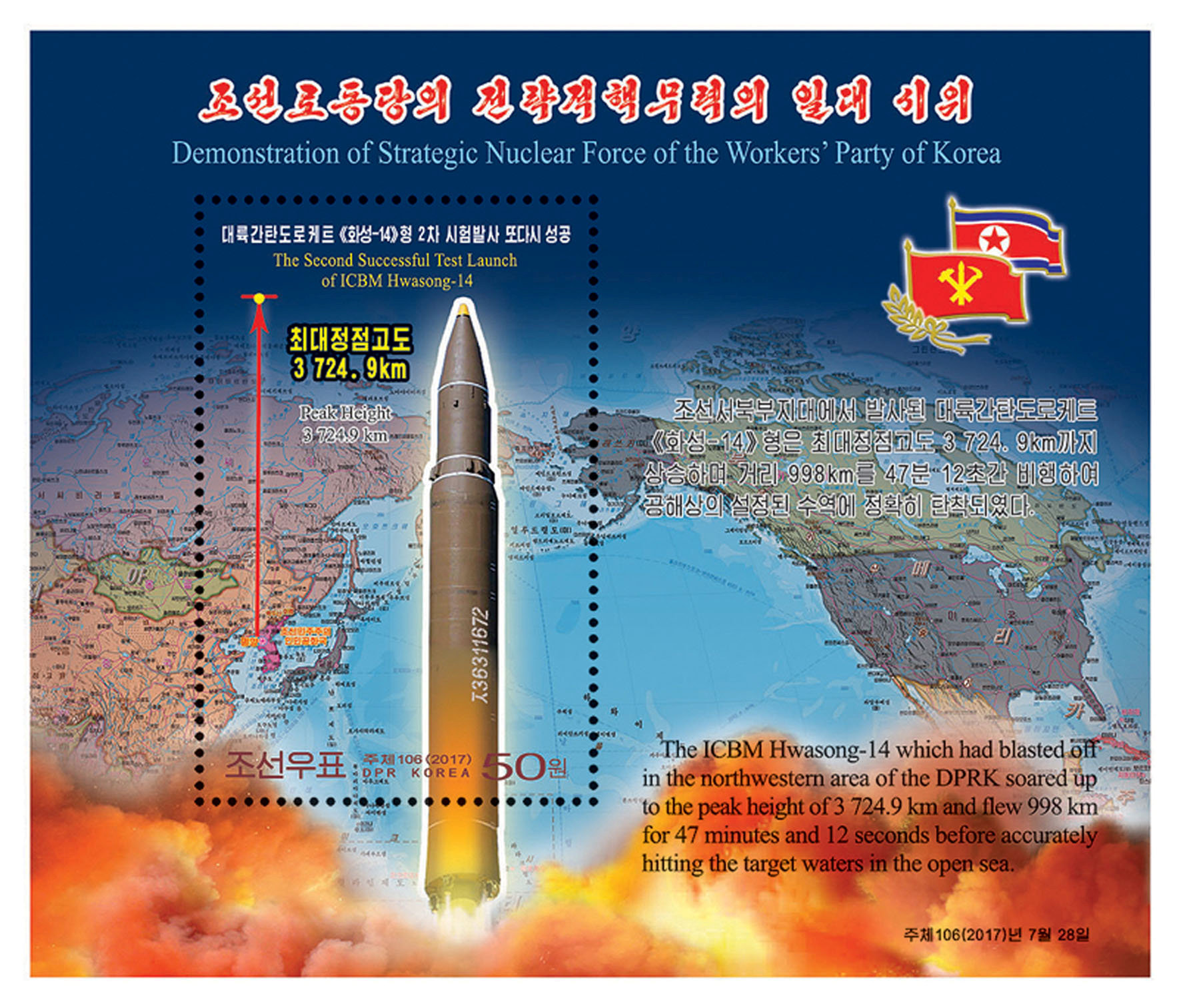 2017-08-31T075708Z_932931328_RC1783AA96C0_RTRMADP_3_NORTHKOREA-MISSILES.JPG