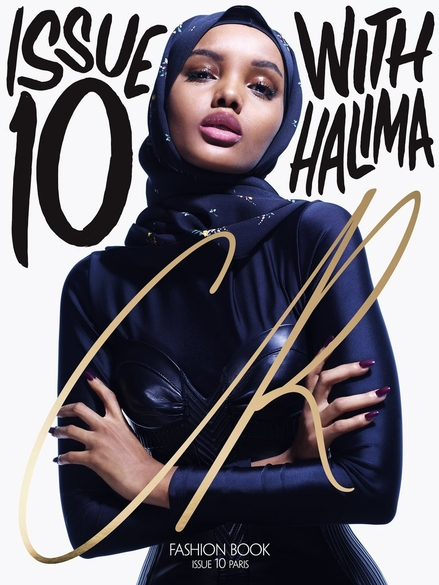 Halima Cover Issue 10