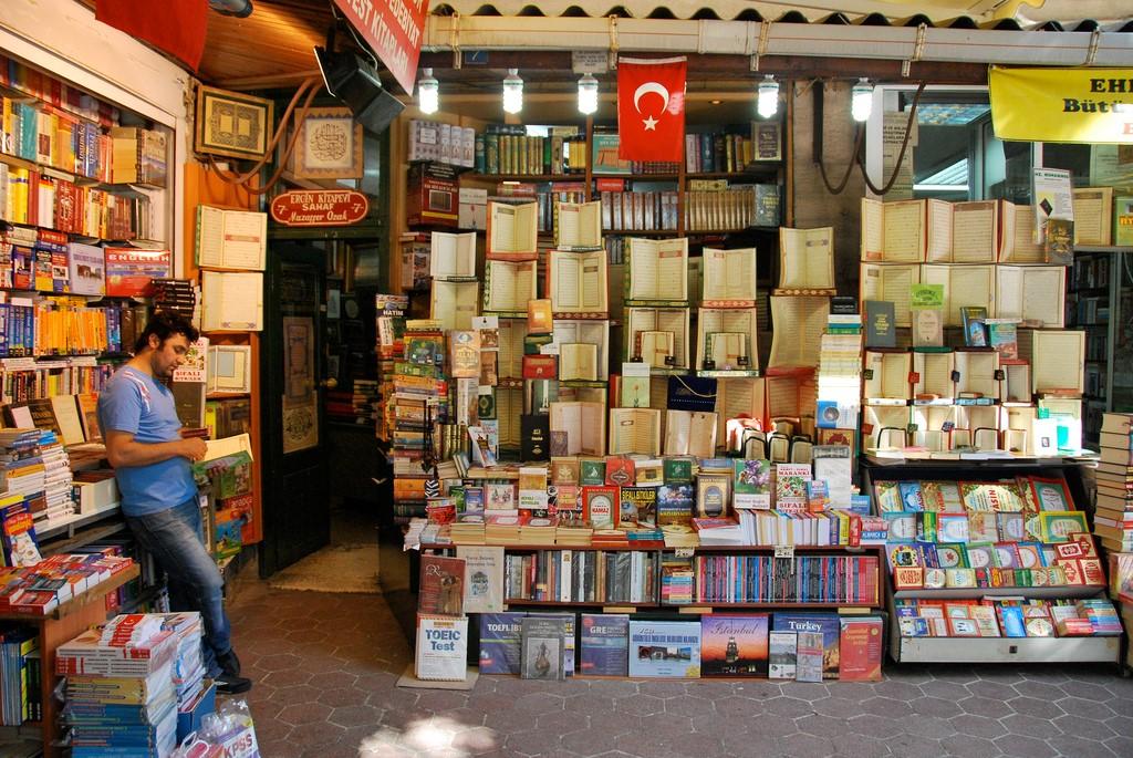 1a4347ae08 Αυτό το παζάρι απευθύνεται κυρίως σε Τούρκους αγοραστές