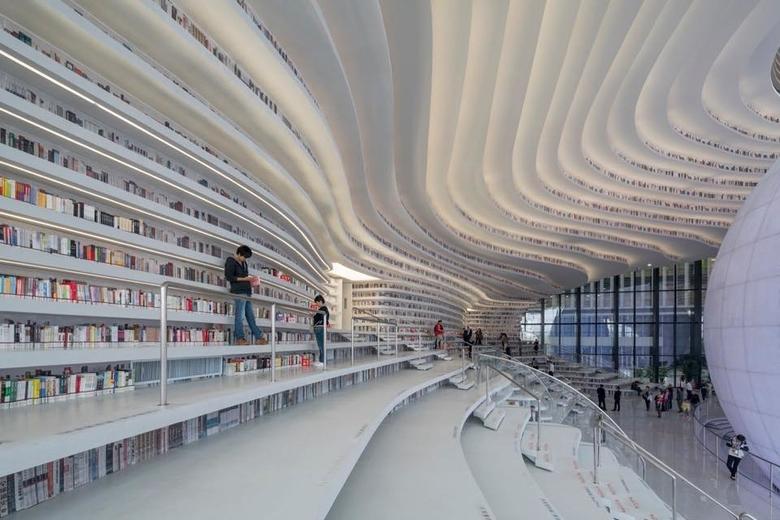 Tianjin library 3