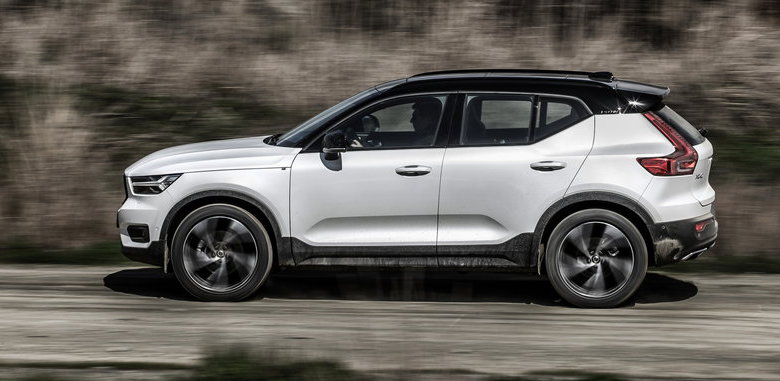 VOLVO XC40 14a