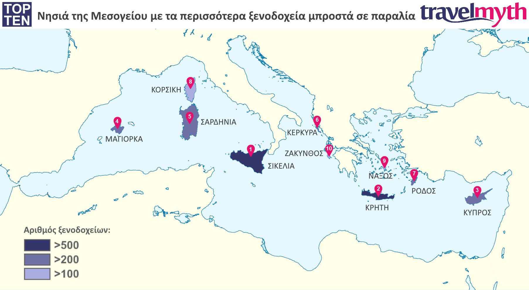 travelmyth beachfront hotels mediterranean 2018 map
