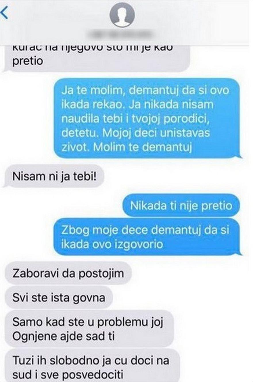 ο τύπος δεν κάνει κείμενο μετά από σεξ