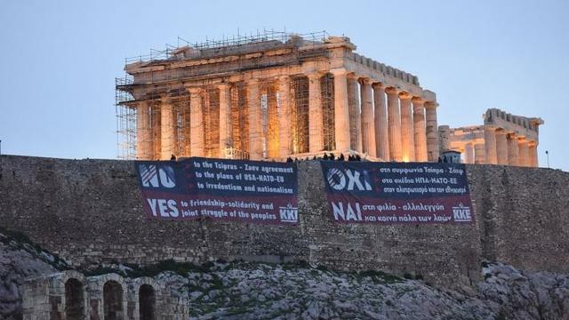 kke akropolh 4