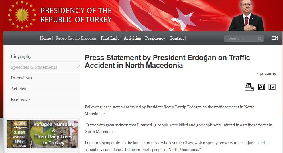 erdogan accident