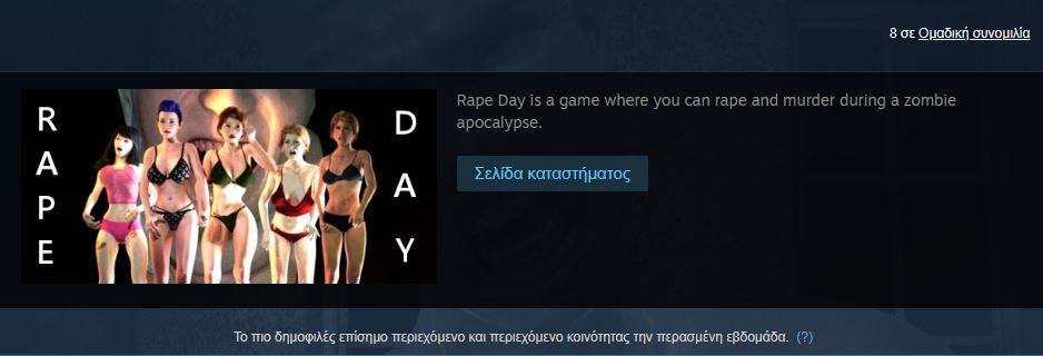 rapeday