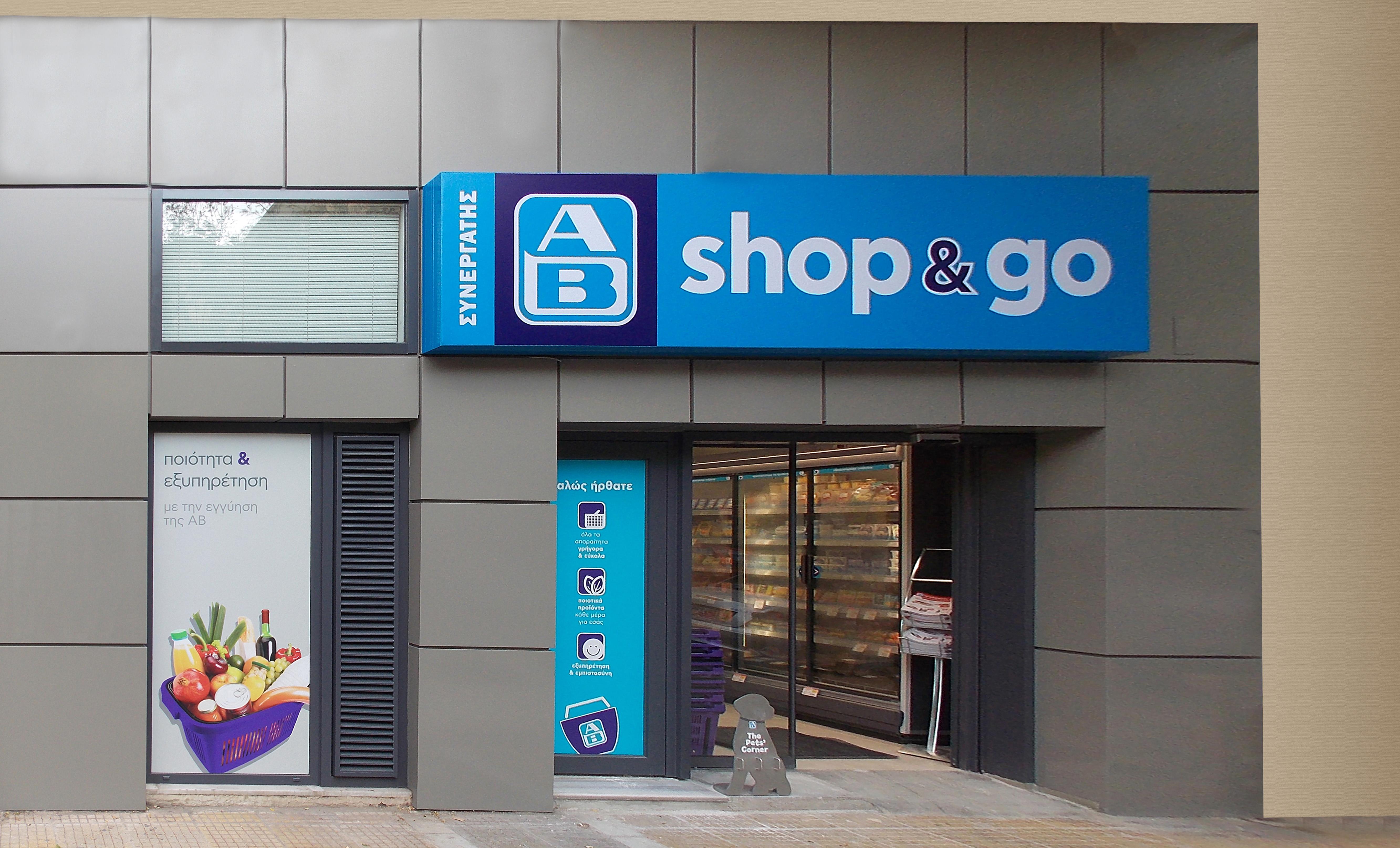 ΑΒ Shop & Go - ΑΒ Food Market: Μια ισχυρή συνεργασία με την υπογραφή αξιοπιστίας της ΑΒ Βασιλόπουλος, φωτογραφία-1