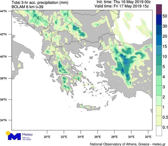 rains May 17