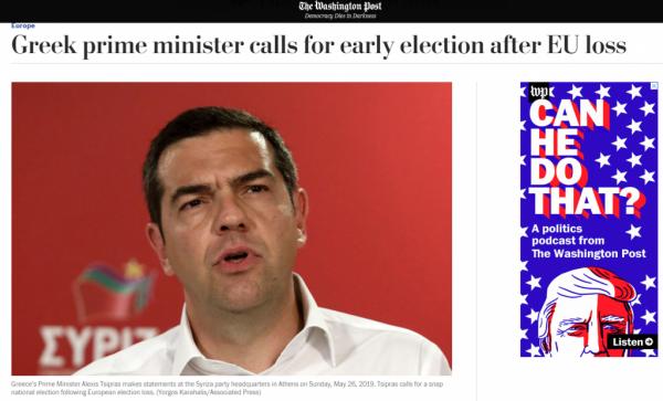 wp tsipras
