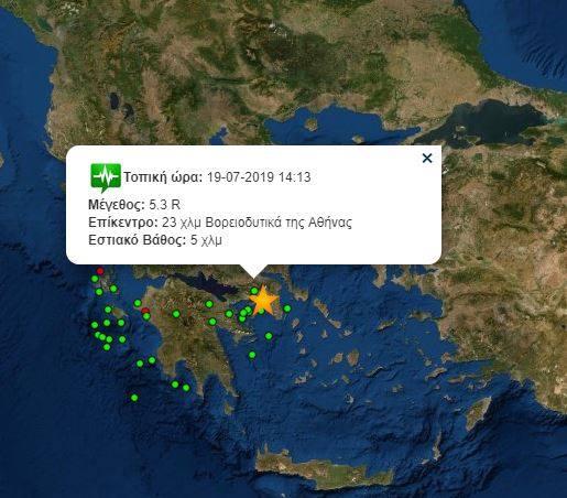 67568386_334798547466881_7660310305422966784_n Μεγάλος σεισμός 5,1 Ρίχτερ στην Αθήνα -Πολλοί μετασεισμοί - Ζημιές σε κτίρια - Κατέρρευσαν 2 ακατοίκητα