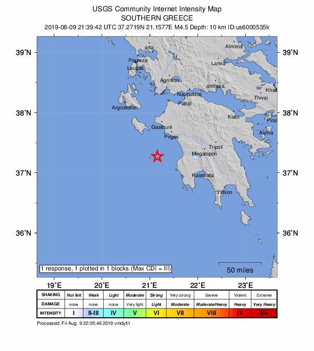 Greece seismos