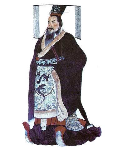 800px Qinshihuang