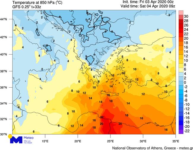 0304 temp850 eastmed t33