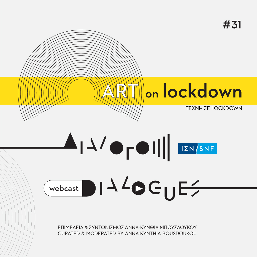 snfdialogues art on lockdown