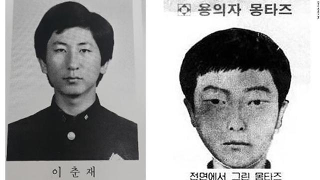 south korea hwaseong