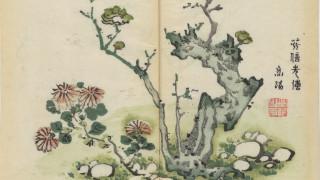 Η ιστορία του παλαιότερου έγχρωμου εκτυπωμένου βιβλίου