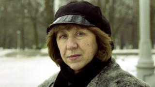 H Svetlana Alexievich κατέγραψε άγνωστες πτυχές του πολέμου