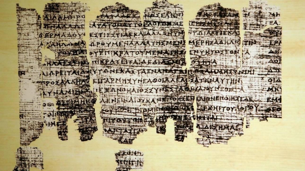 Παγκόσμιο γεγονός η πρώτη ελληνική εγγραφή στη «Μνήμη του Κόσμου»