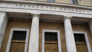 """Τράπεζας της Ελλάδος : """"Οι θεσμοί ρωτούσαν τι γίνεται με τον Κώδικα και γιατί καθυστερεί"""""""