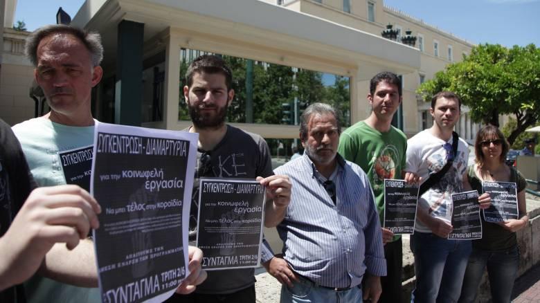 Ο ΣΥΡΙΖΑ ζητά την επαναπρόσληψη 171 απολυμένων υπαλλήλων του ΟΑΕΔ