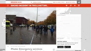Μασκοφόρος εισέβαλε με σπαθί σε σχολείο της Σουηδίας - Δύο νεκροί