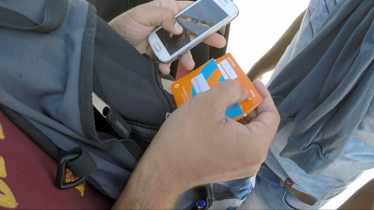Με smartphones και Facebook η οδύσσεια στην Ευρώπη