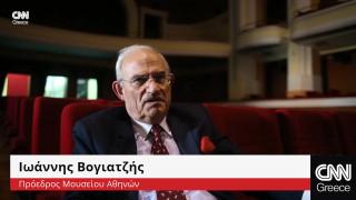Ο πρόεδρος του μουσείου Αθηνών μιλάει στο CNN Greece
