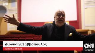 Έκκληση Σαββόπουλου για τα ιστορικά σινεμά