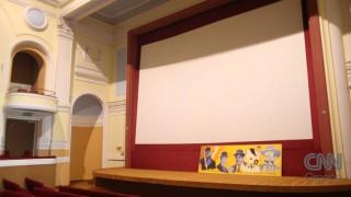 Το ιστορικό σινεμά Αττικόν