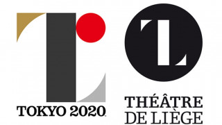 Τώρα μπορείς εσύ να σχεδιάσεις το λογότυπο των Ολυμπιακών του Τόκιο