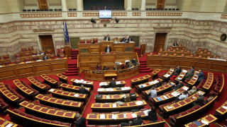 Νέα νομοσχέδια, εγκύκλιοι και αποφάσεις για να κλείσουν οι τρύπες των προαπαιτούμενων