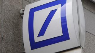 Απομείωση του ελληνικού χρέους κατά 200 δισ. ευρώ εκτιμά η Deutsche Bank