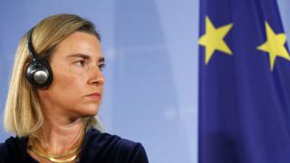"""Μογκερίνι: """"Η ΕΕ κινδυνεύει με διάλυση αν δεν αντιμετωπιστεί το προσφυγικό συλλογικά"""""""