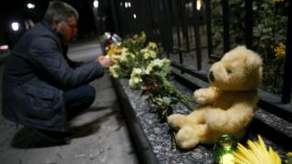 Συλλυπητήρια και βοήθεια από τους ξένους ηγέτες στους Ρώσους