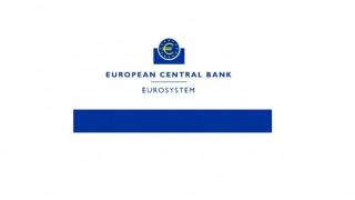 ΕΚΤ: Οι πλέον αποτελεσματικές δημοσιονομικά μεταρρυθμίσεις αφορούν στο ασφαλιστικό
