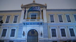 ΕΤΕ: Πουλάει την Finansbank, αποεπενδύει από την Τουρκία
