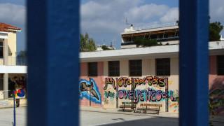 Δάσκαλος δημοτικού ασελγούσε σε μαθήτριες